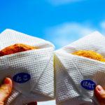 留萌で有名な『かまぼこ』が道の駅るもいで食べれる!!